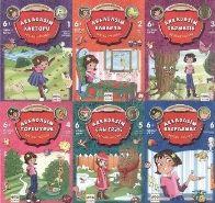 Sevimli Çocuklara Ceren ve Arkadaşları Dizisi 6 Kitap