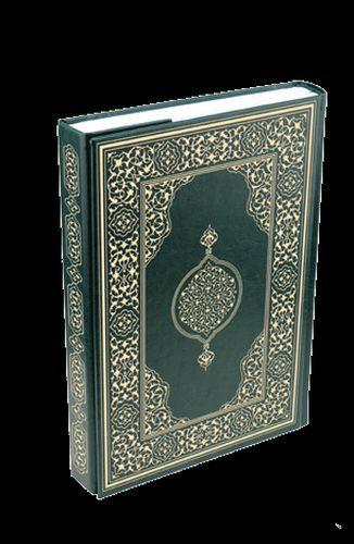 Kur'an ı Kerim Çanta Boy Suni Deri Cilt Plain Yeşil