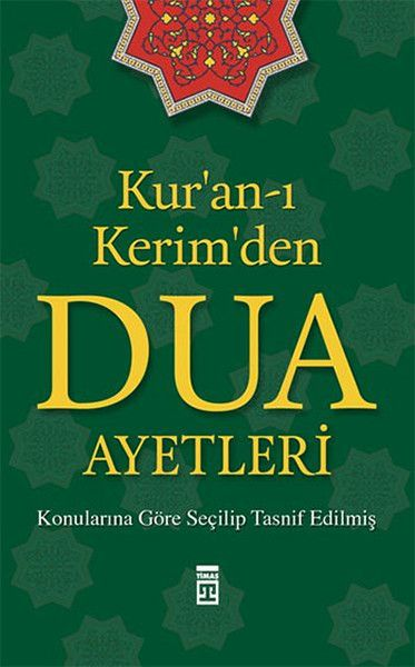 Kur'an ı Kerim'den Dua Ayetleri
