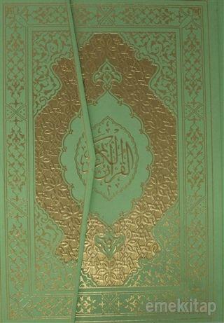 Kur'an-ı Kerim (Rahle Boy) - Bilgisayar Hattı Ali El Kari İmlası (Yeşil)