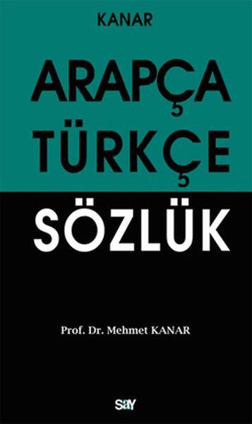 Arapça Türkçe Sözlük Orta Boy