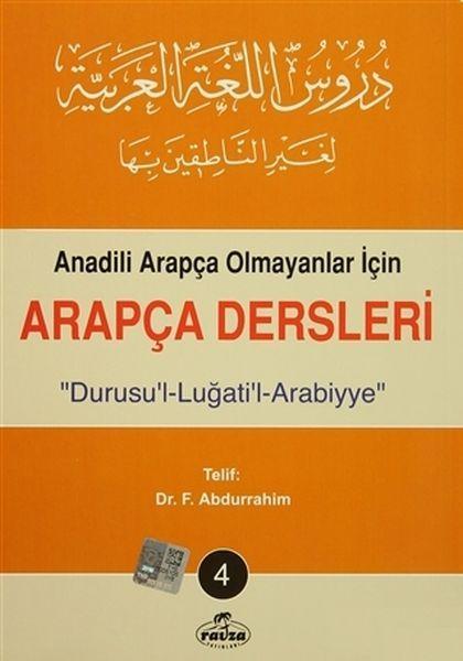 Durusul Lüğatil Arabiyye Anadili Arapça Olmayanlar İçin Arapça Dersleri 4