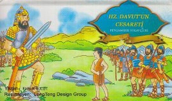 Peygamber Hikayeleri Serisi Hz. Davut'un Cesareti