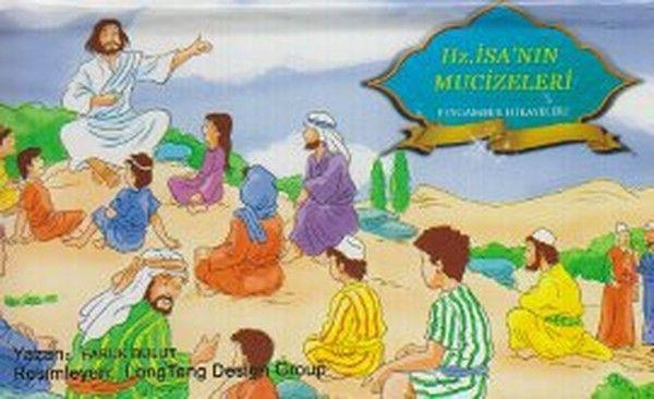 Peygamber Hikayeleri Serisi Hz. İsa'nın Mucizeleri